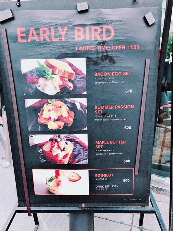 朝が幸せなのはフルーツせいだ。メープルバタートーストモーニングなローステッドコーヒーラボラトリー渋谷店[電源WiFiあり]