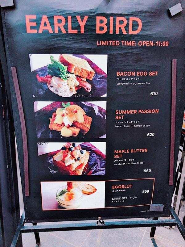 渋谷でフルーツなフレンチトーストモーニング!ローステッドコーヒーラボラトリー渋谷店[電源WiFiあり]