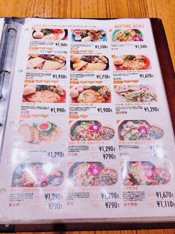 渋谷でフルーツ!アサイーボウルが食べられるパンケーキ有名店、カフェカイラ[Wifiあり]