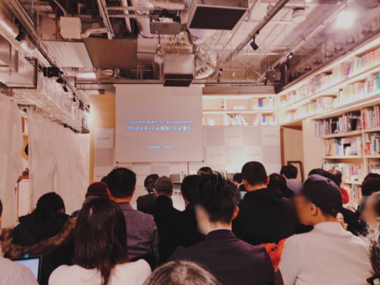 水野学さん&佐渡島庸平さんの トークイベント@銀座蔦屋「段取りの教科書」の感想